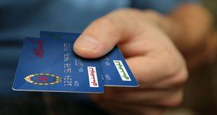 آموزش دریافت کارت کالا-کوپن الکترونیکی یا کوپن کالا چیست؟