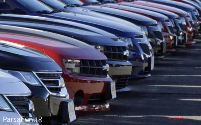 قیمت خودرو خارجی 2018-قیمت ماشین خارجی