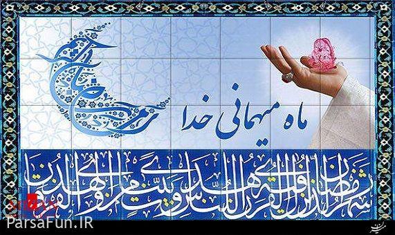 دعای ۳۰ روزه ماه مبارک رمضان + ترجمه
