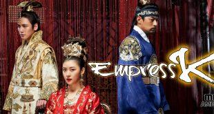 دانلود سریال ملکه کی Empress Ki دوبله فارسی و رایگان