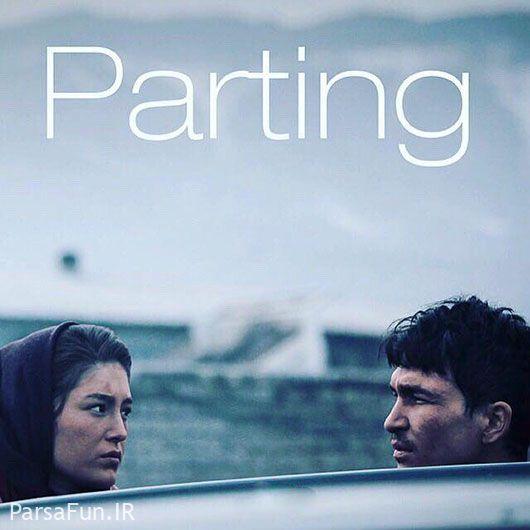 دانلود فیلم رفتن Raftan لینک مستقیم رایگان و خلاصه داستان