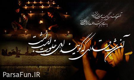 اعمال شب قدر و پوسترهای ویژه شب ضربت خوردن امام علی (ع)