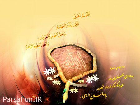 دعای قنوت عید فطر و نماز عید فطر چند رکعت است؟