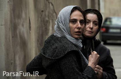 دانلود فیلم در وجه حامل-Download Film Dar Vajh Hamel