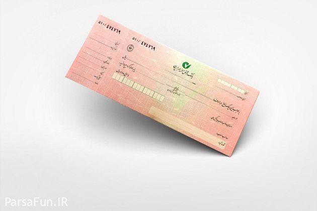 حساب جاری بانک ها-شرایط جدید برای گرفتن دسته چک
