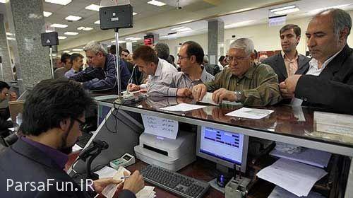 تعییر ساعت کاری بانک ها و ادارات در تهران-تابستان 97