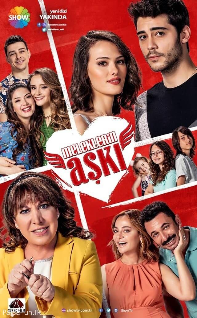 سریال عشق فرشته ها Meleklerin Aski-خلاصه داستان قسمت آخر عشق فرشته ها