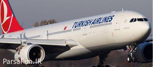 روش های تهیه بلیط هواپیما استانبول