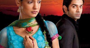 سریال این عشق را چه بنامم In Eshgh Ra Che Benamam-خلاصه داستان آخرین قسمت