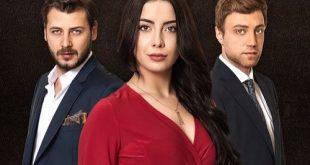 سریال پرنده های بی بال Kanatsiz Kuslar-خلاصه داستان قسمت آخر