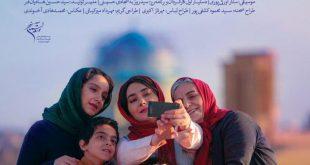 دانلود فیلم مادری Madari لینک مستقیم و رایگان