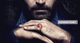 دانلود سریال محمد فاتح یک جهان Mehmed Bir Cihan Fatihi