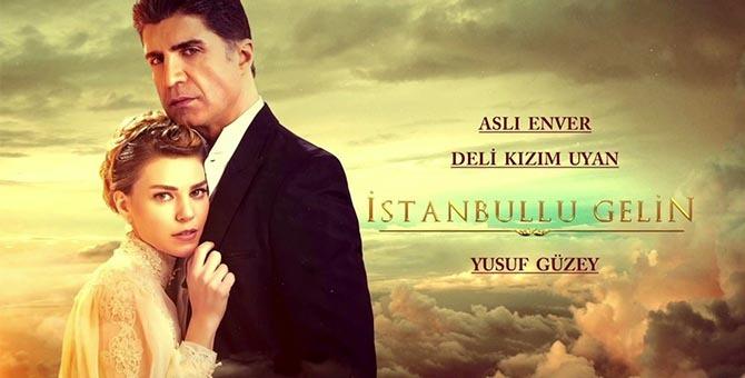 دانلود سریال عروس استانبول Istanbullu Gelin-خلاصه داستان